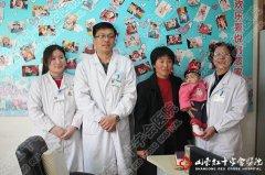 济阳夫妻为求二胎辗转多家医院 来红会治疗3月得子