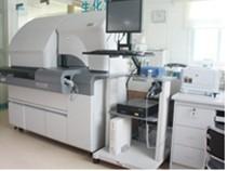 美国贝克曼全自动免疫发光仪