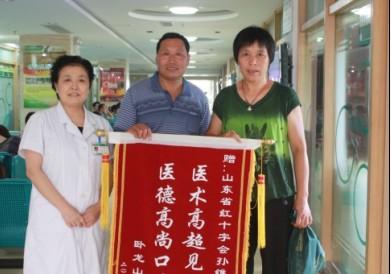 济宁患者多种疾病致四年不孕,选对医院三月得子