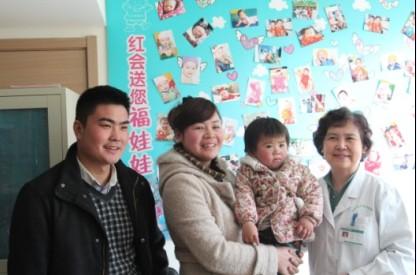 江苏患者辗转千里来红会,治疗3个月终结6年不孕噩梦
